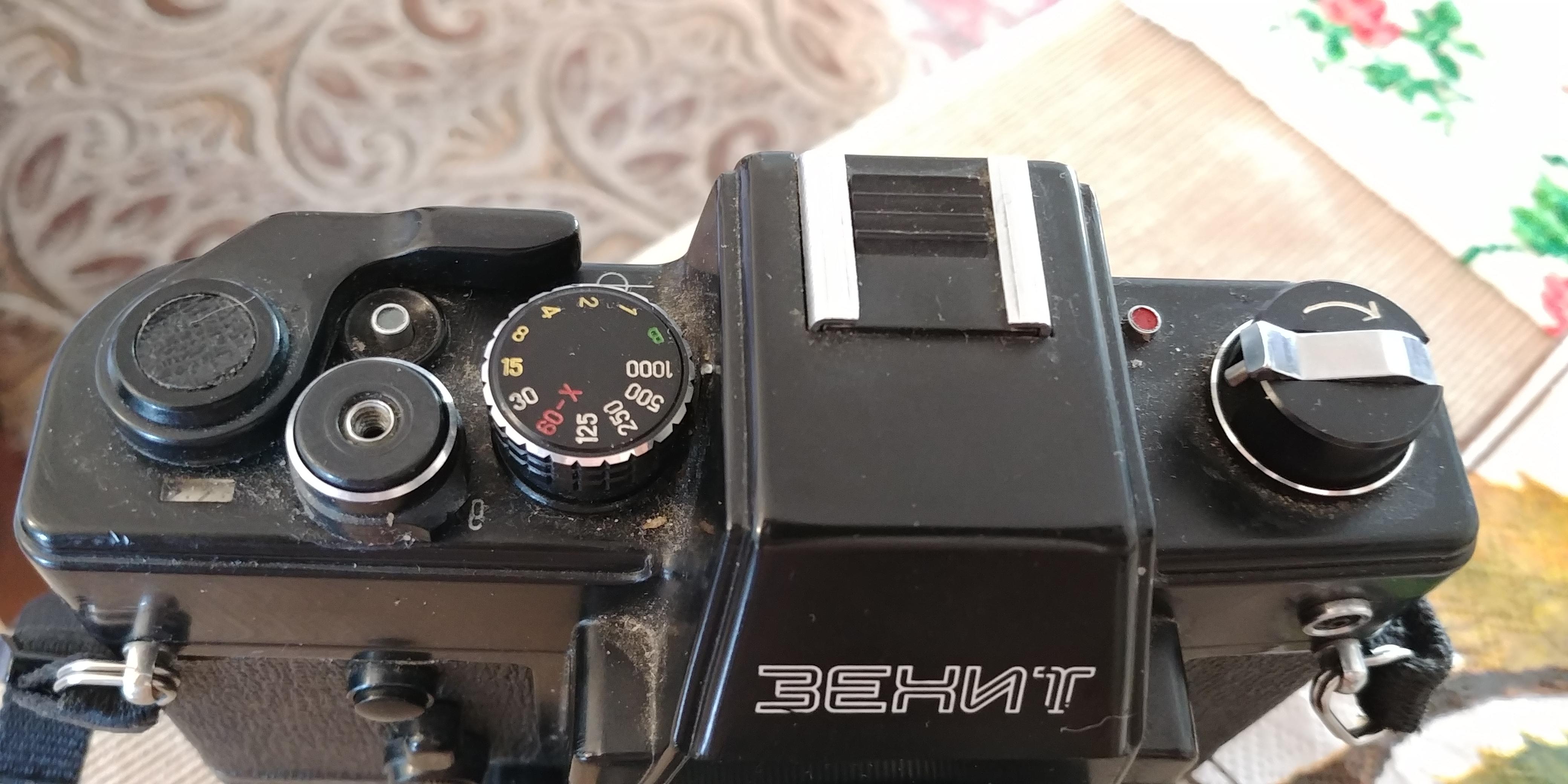 Zenit-19 review - Kosmo Foto