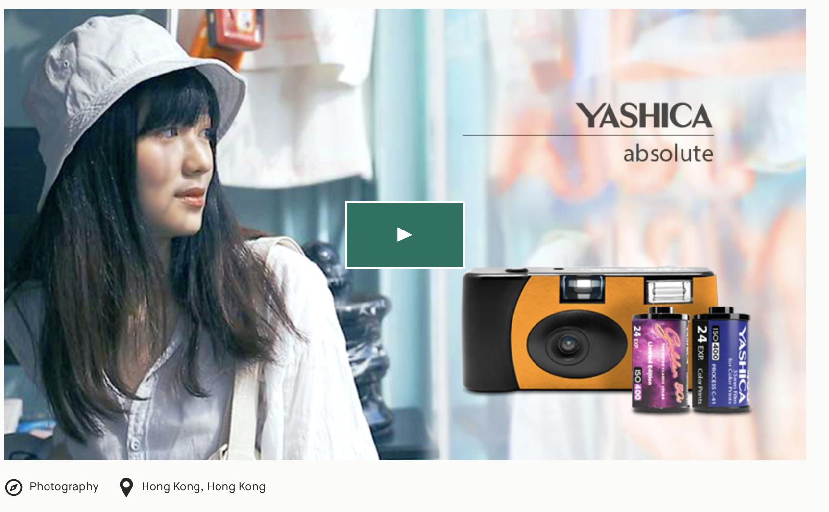 Yashica Kickstarter campaign