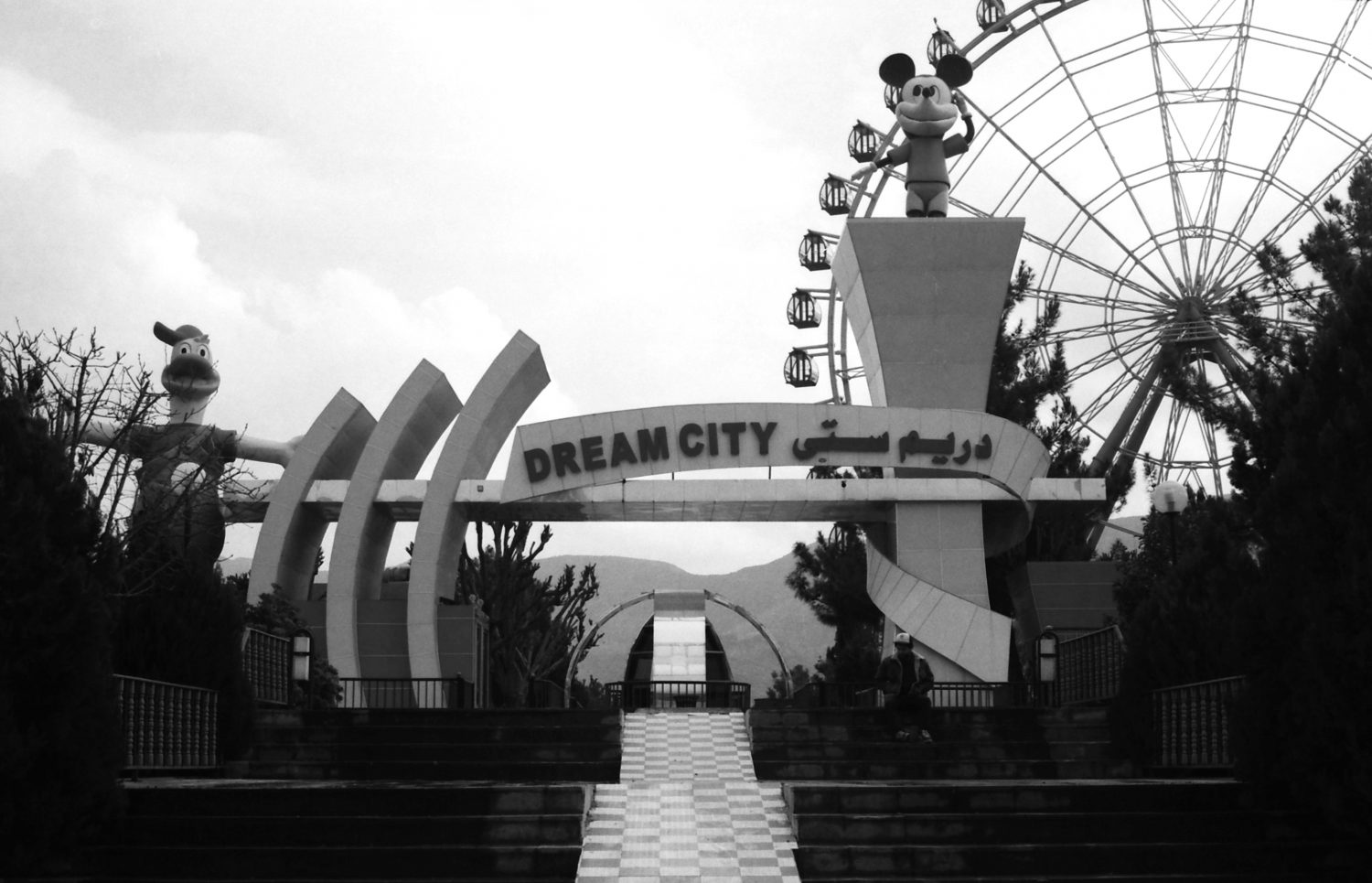 Dream City funfair