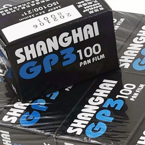 Shanghai GP3 film