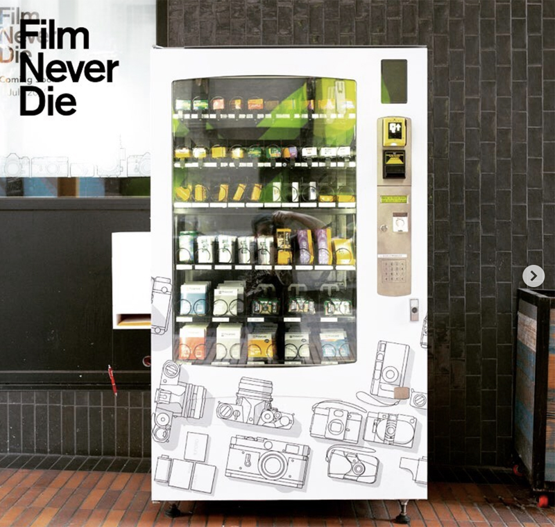 Film vending machine