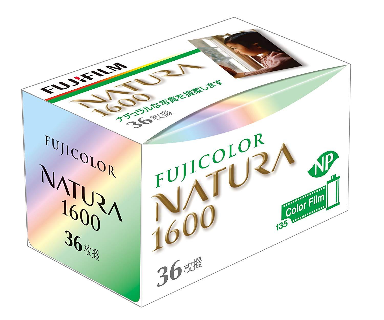 Fujifilm Natura 1600 (Pic: Fujifilm)