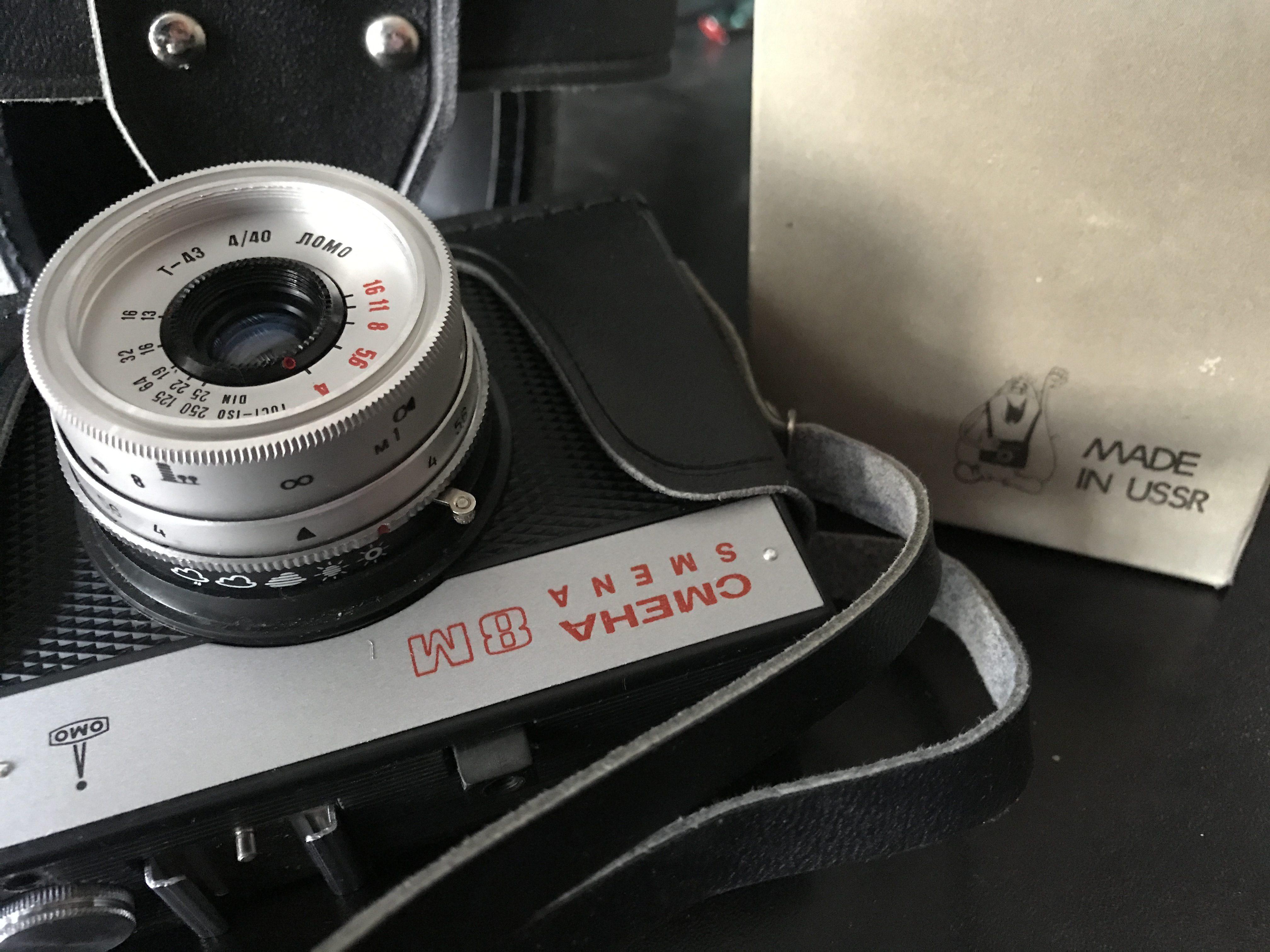 Smena 8M camera (Pic: Andrey Khludeyev)