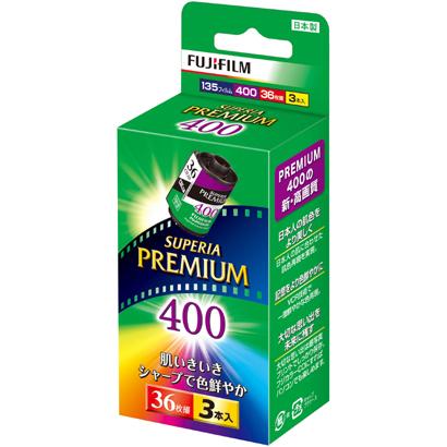 Fujifilm Superia Premium 400