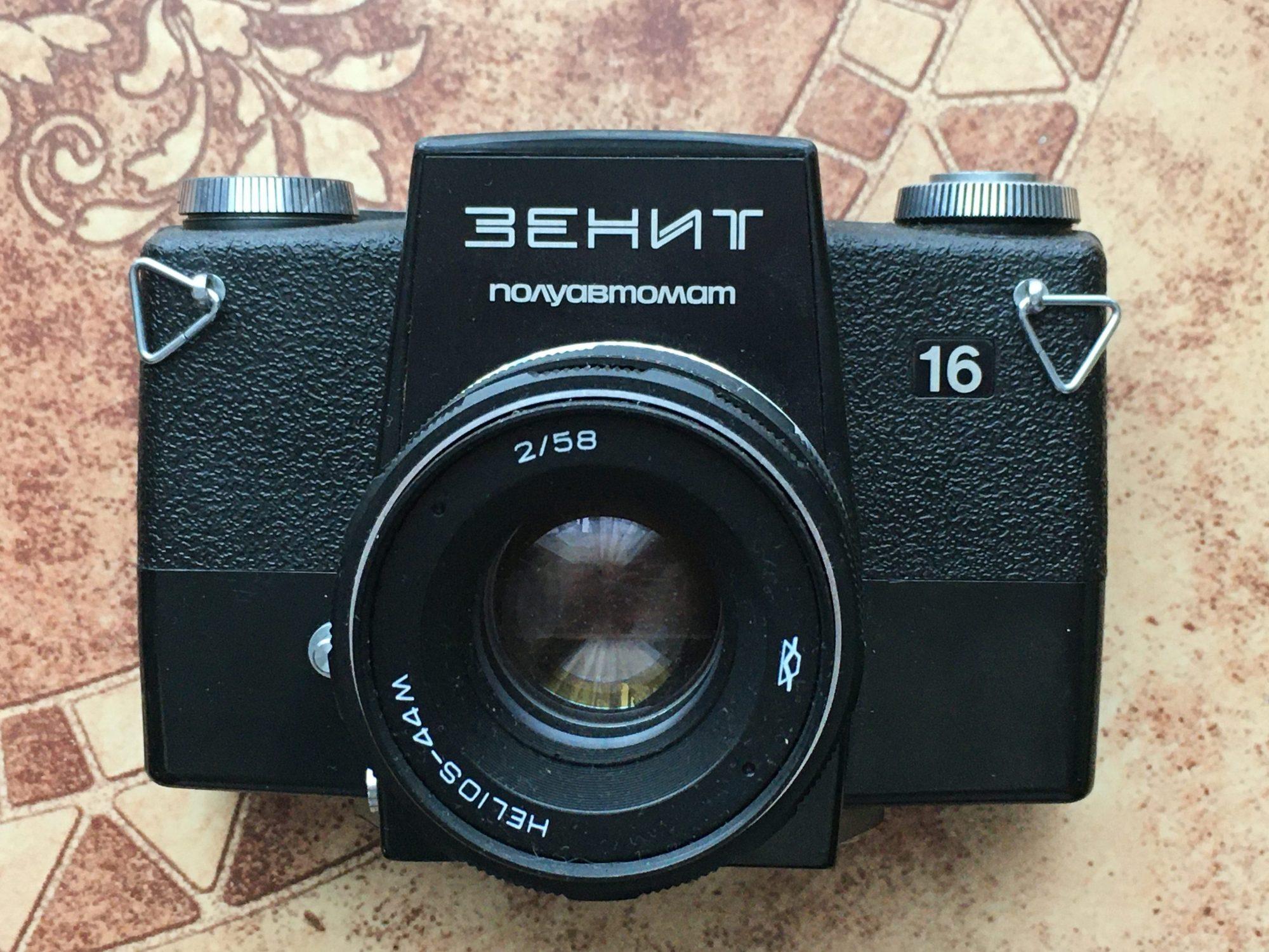 Zenit-16 camera (Pic: Oleg Khalyavin)