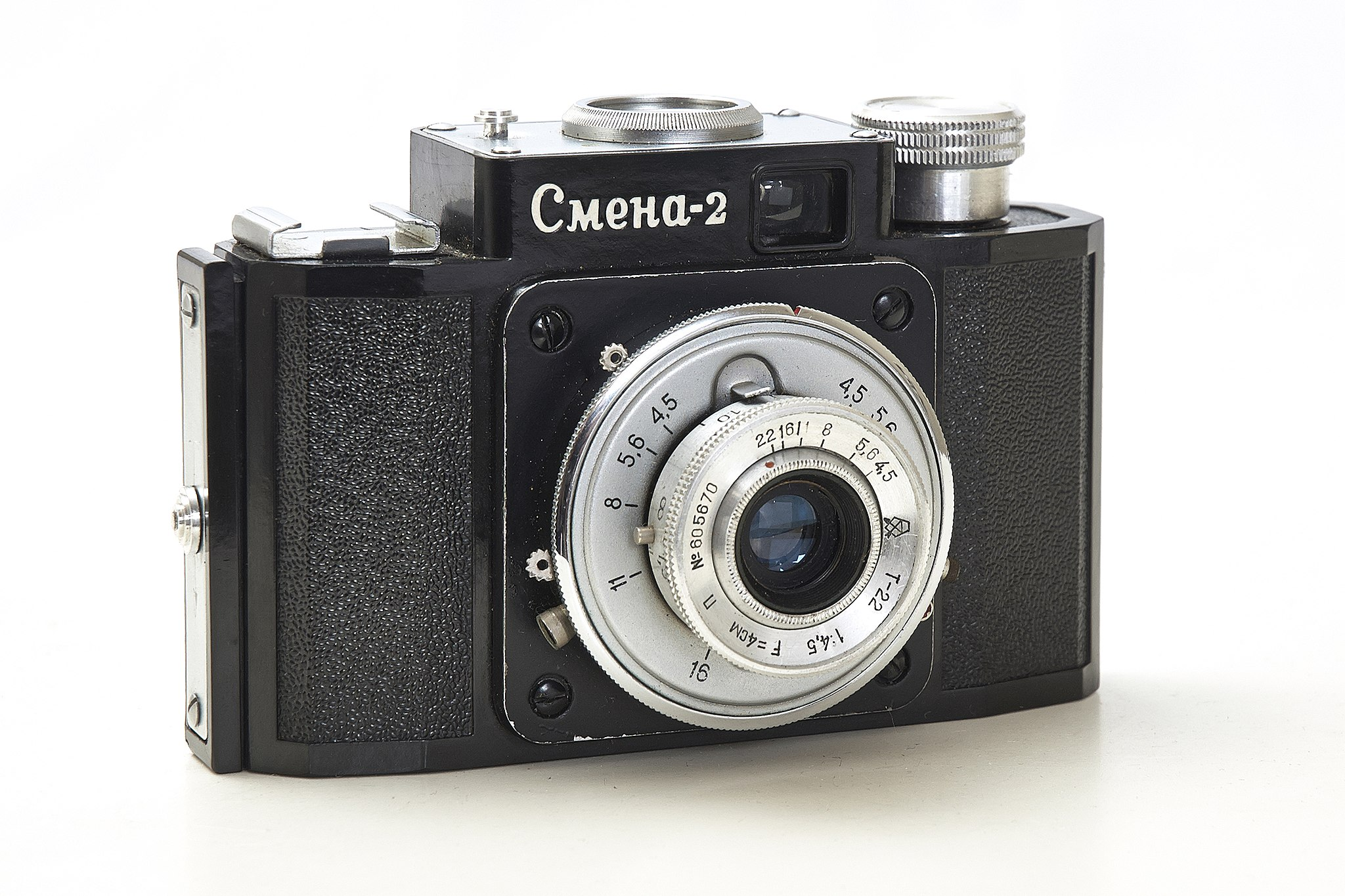 Smena-2 camera (Pic: Dmitry Makeev/Wikimedia Commons)