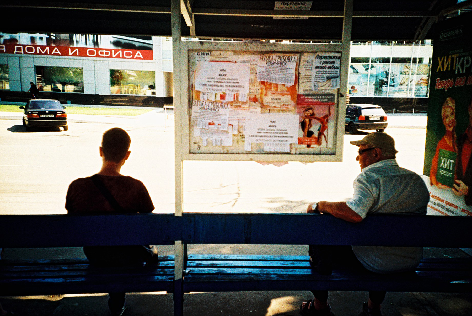 Two men in bus shelter (Pic: Stephen Dowling)