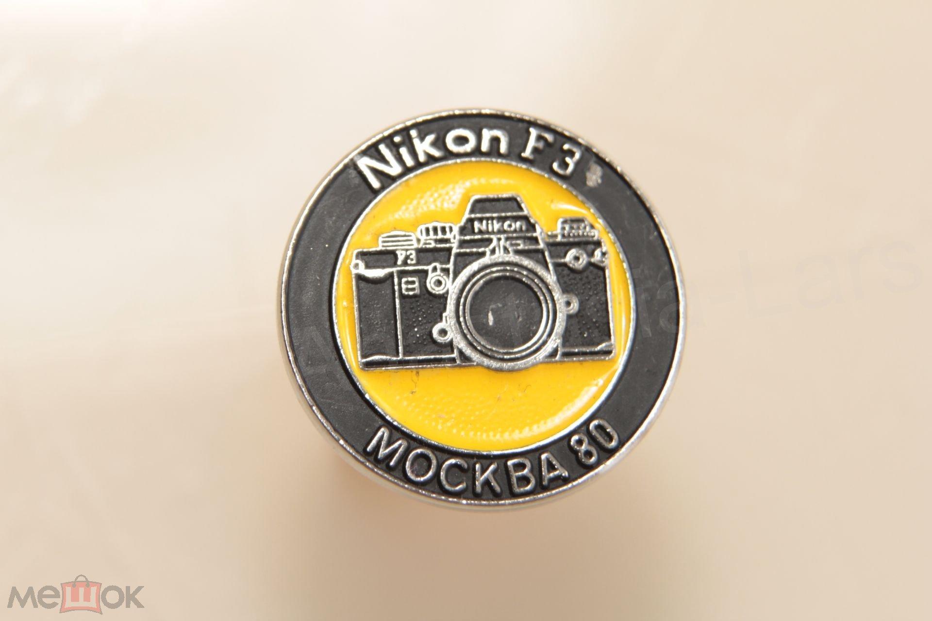 Nikon F3 pin (Pic: Meshok)