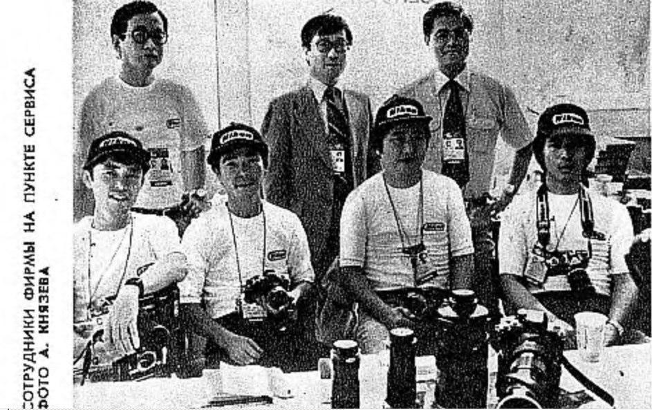 Nikon Olympic team (Pic: Sovetskoe Foto)