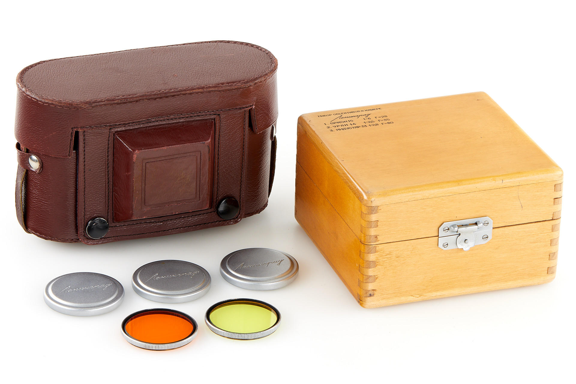 Presentation set with case (Pic: Leitz Photographica Auction)