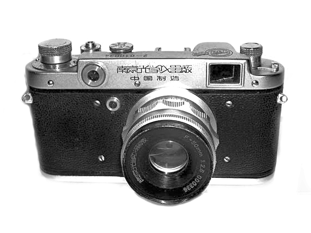 Nanjing camera (Pic: Courtesy of Novacon/Shanghai Museum of Photographic Equipment)