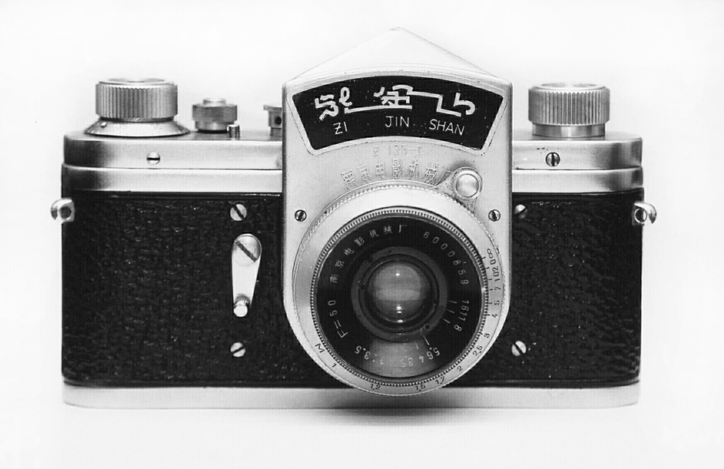 Zi Jin Shan camera (Pic: Courtesy of Novacon/Shanghai Museum of Photographic Equipment)