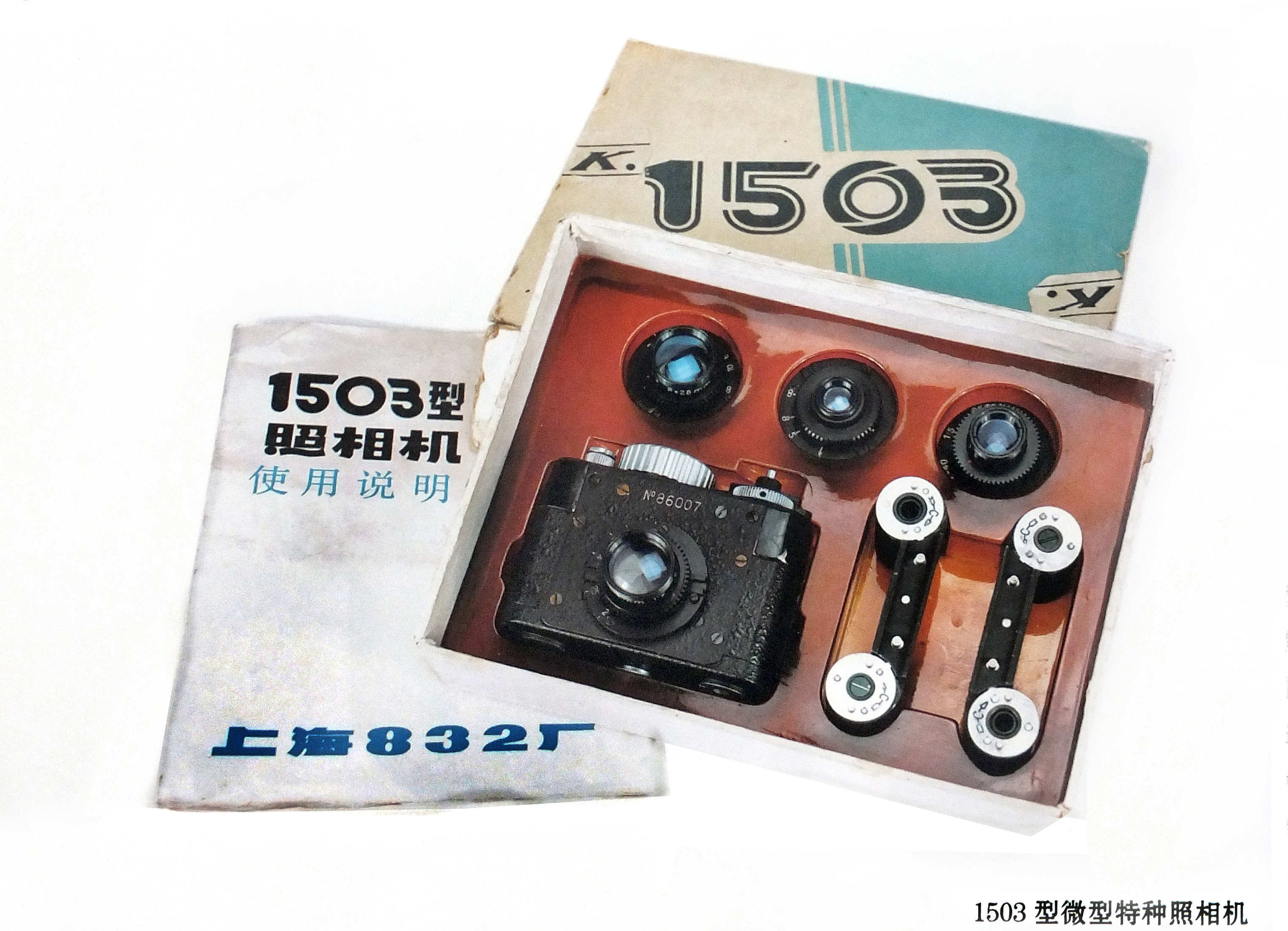 K1503 spy camera
