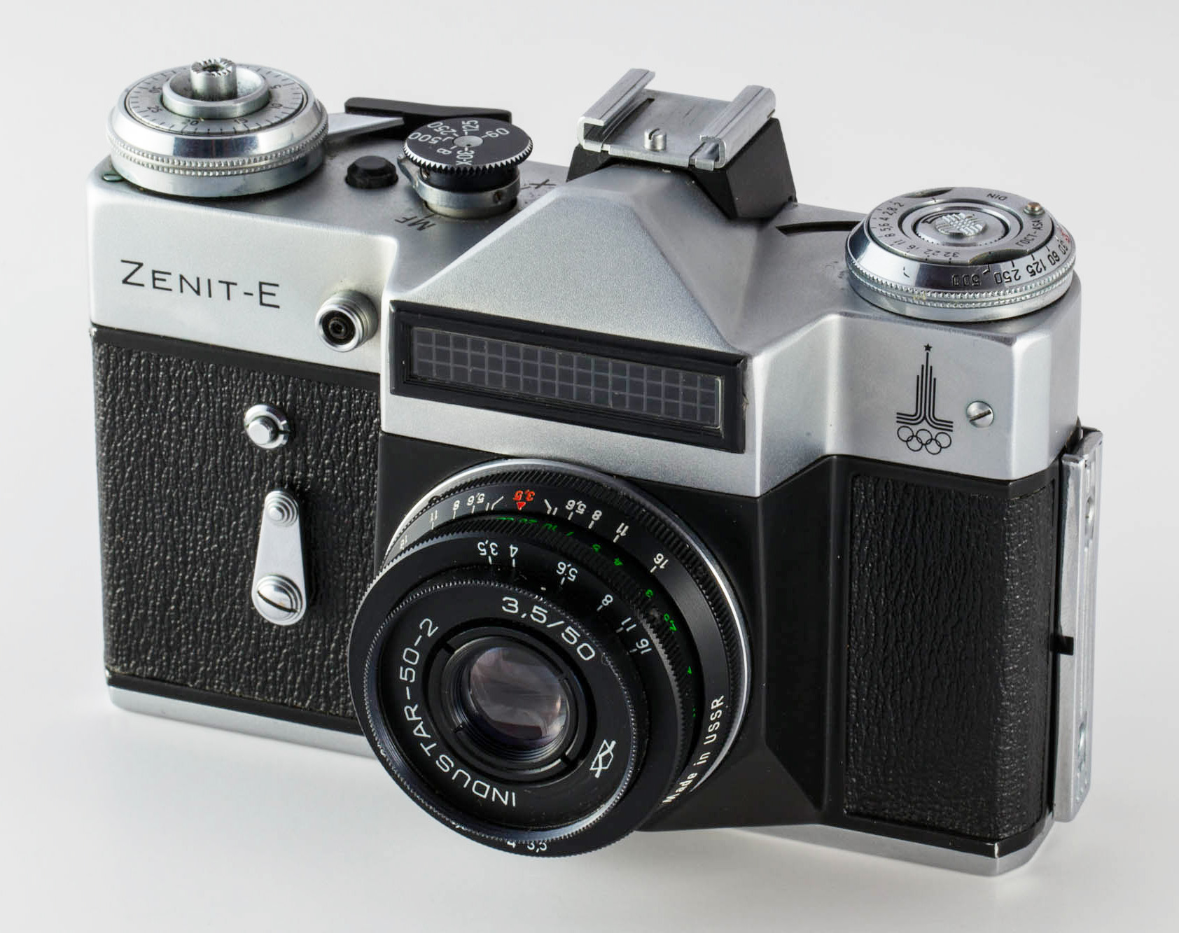 Zenit-E camera (Pic: Alvintrusty/Wikimedia Commons)