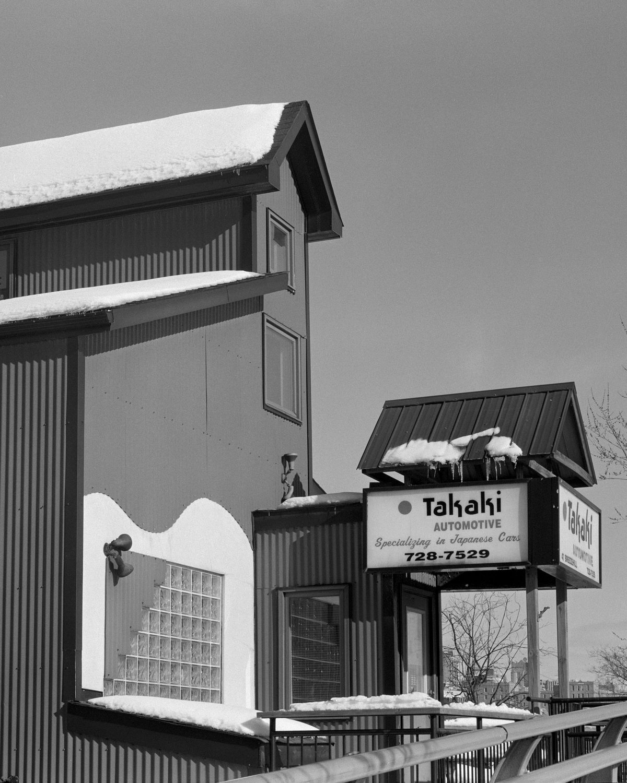 Takaki store (Pic: Howard Sandler)