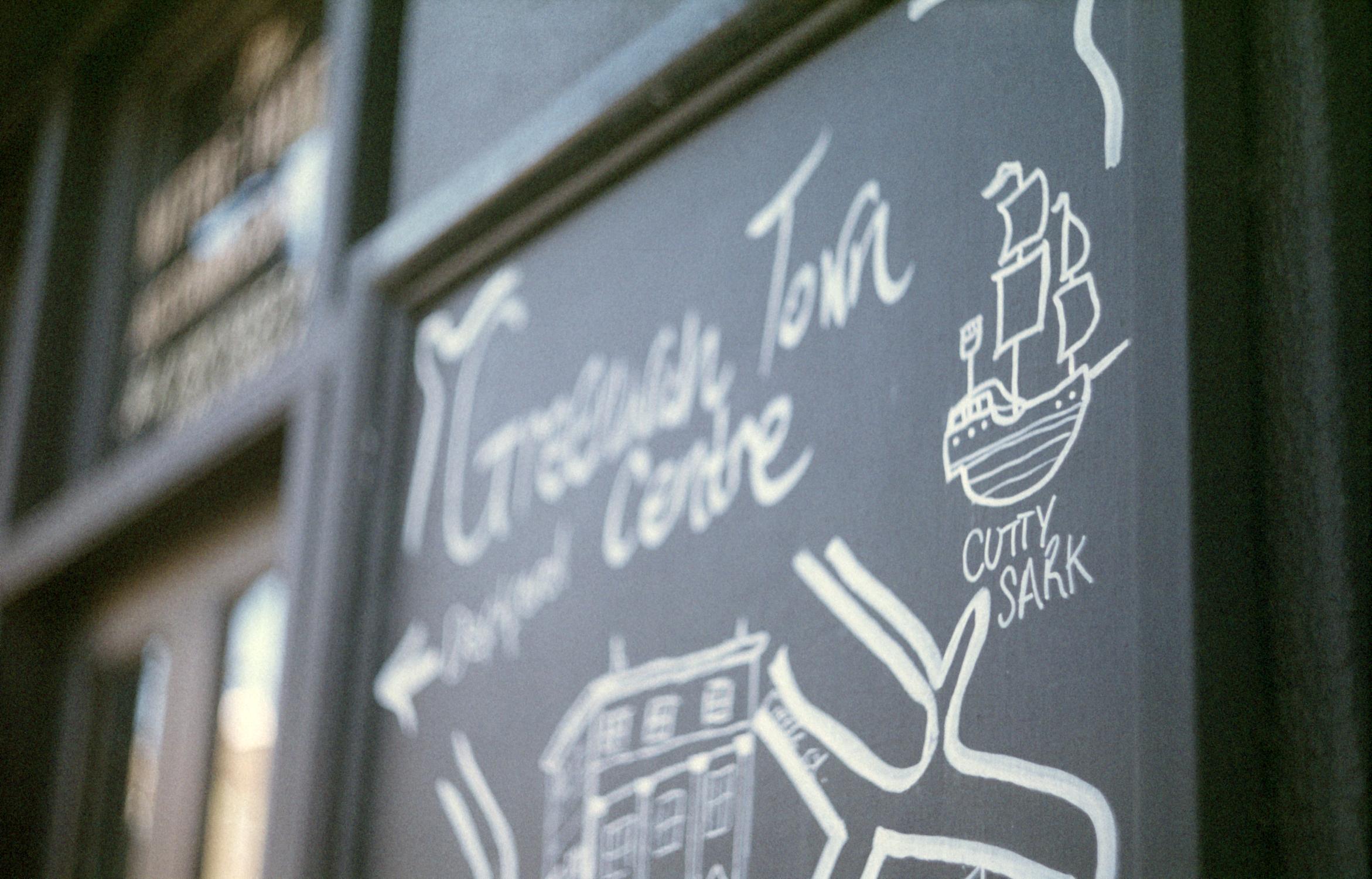 Cutty Sark pub sign (Pic: Stephen Dowling)
