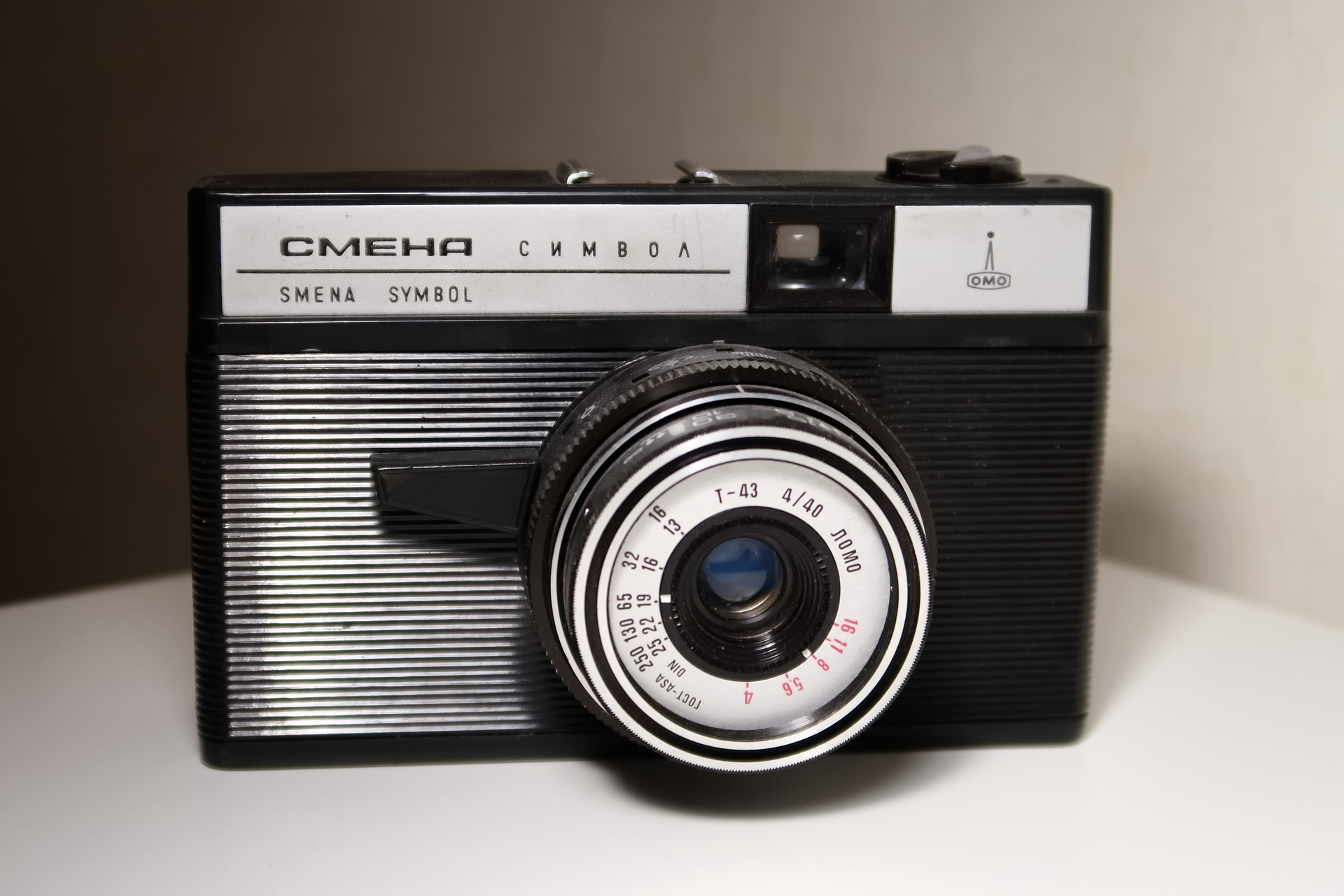 Smena Symbol camera (Pic: Ruspron71/Pixabay)