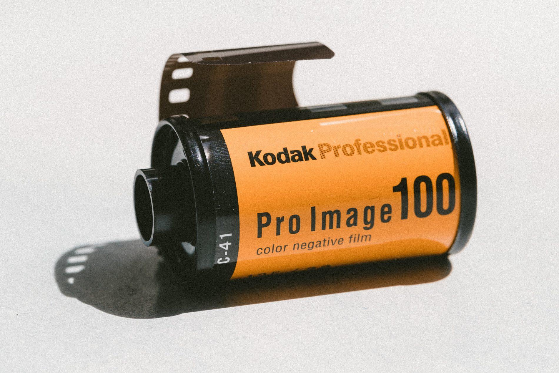 Kodak Pro Image 100 (Pic: Jakob Owens/Wikimedia Commons)