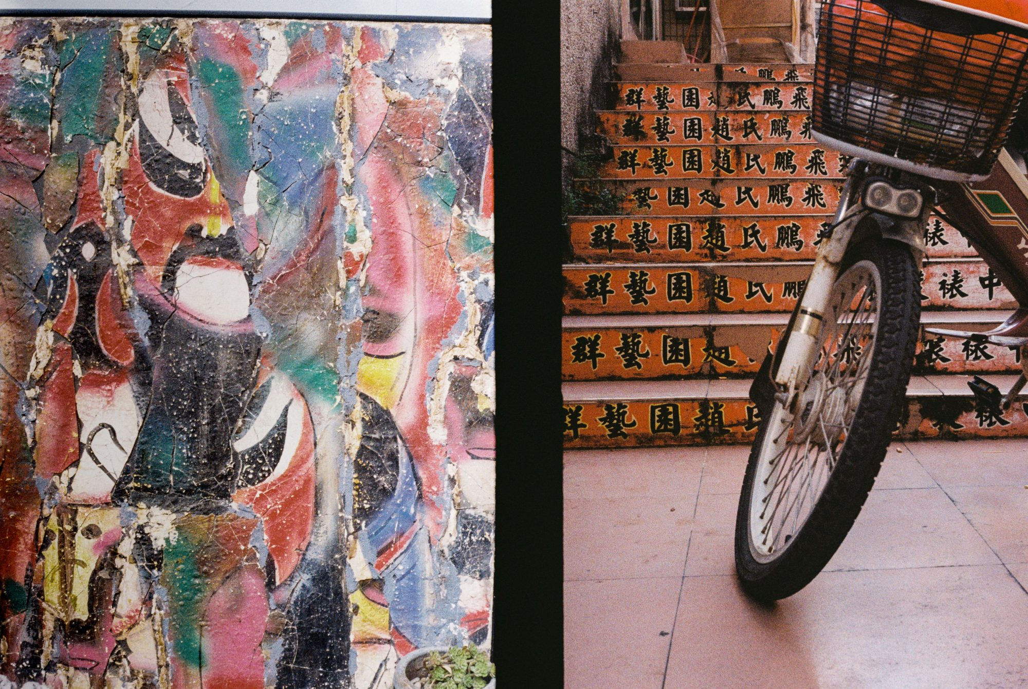 Mural and bike near stairs (Pic: Jay SE1)